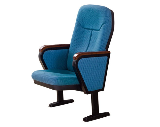 Hall Chair GT-1019