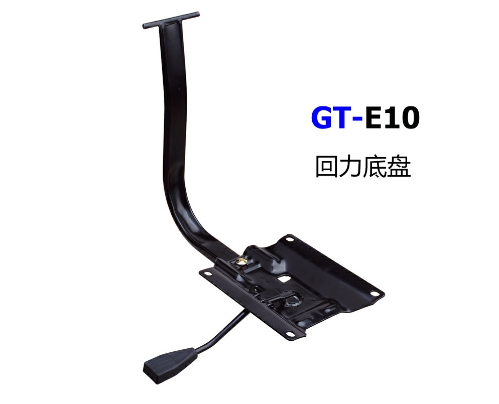 Typing chairs chassis GT-E10