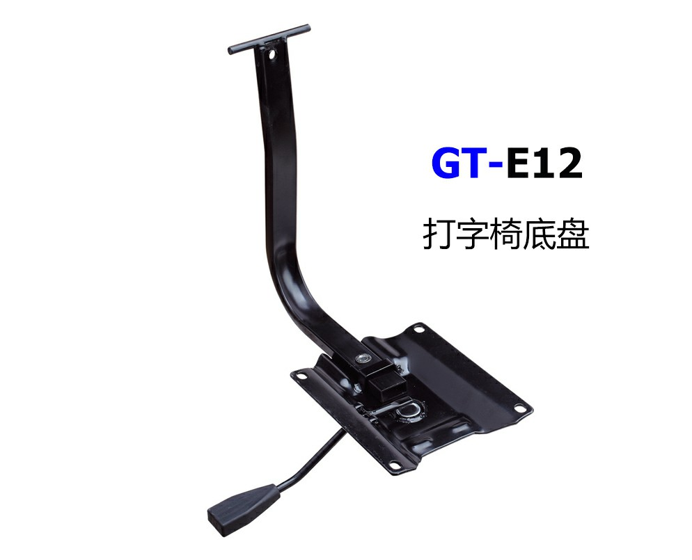 Typing chairs chassis GT-E12